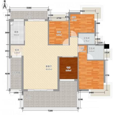 荣泰河庭4室1厅2卫1厨164.00㎡户型图