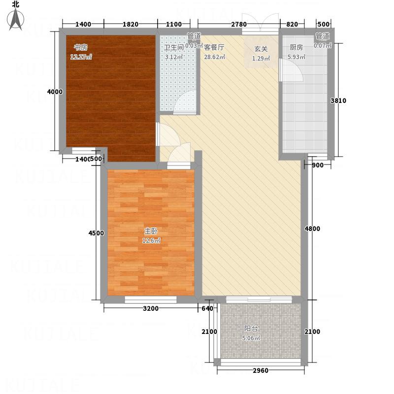 金源财富广场四号楼首层N户型2室2厅1卫