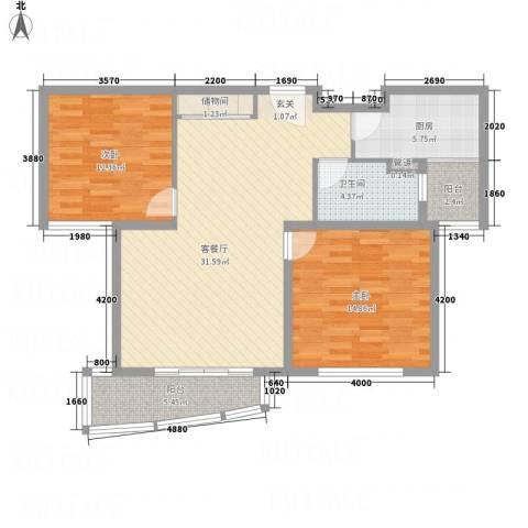 上海新城2室1厅1卫1厨111.00㎡户型图