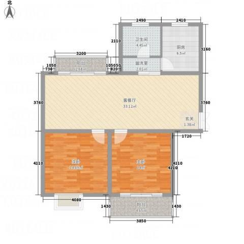 上海新城2室2厅1卫1厨117.00㎡户型图