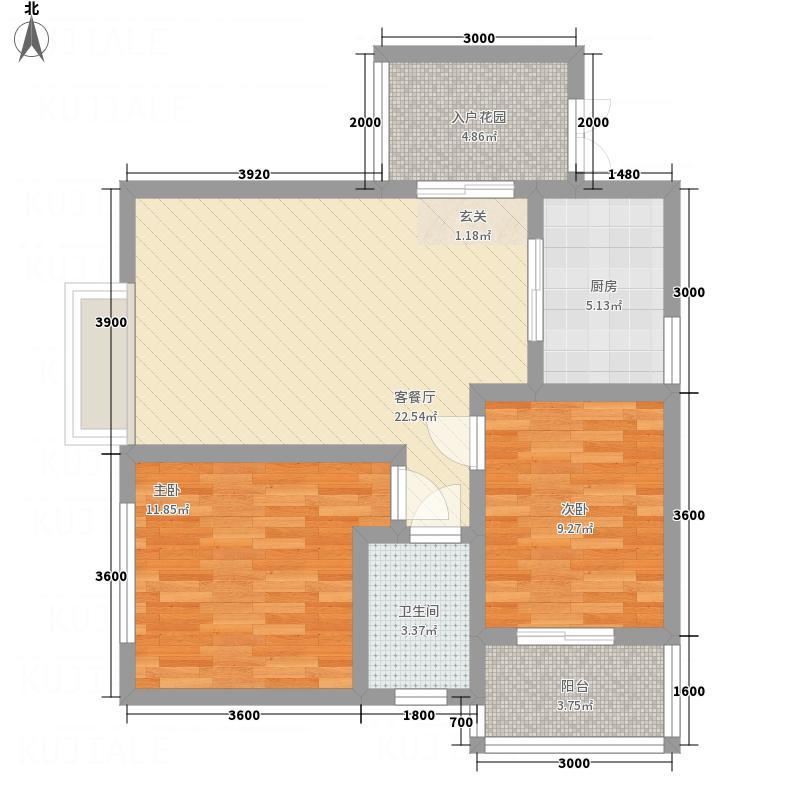 都市兰亭7.28㎡E4户型2室2厅1卫1厨