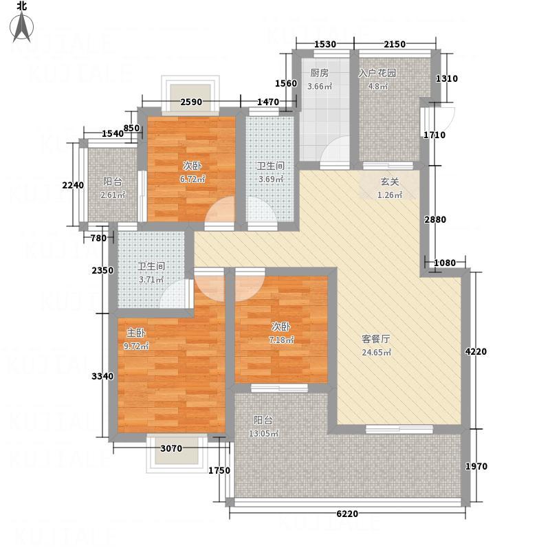 台北1号118.23㎡A型户型3室2厅2卫1厨