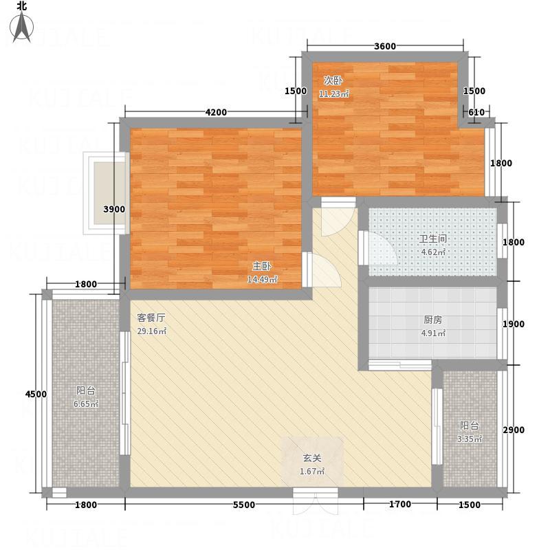 都市兰亭86.77㎡C2户型2室2厅1卫1厨