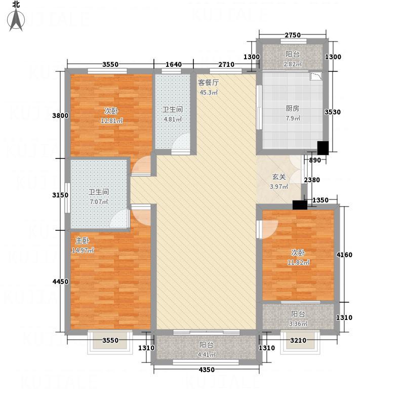 富尔沃・财富广场164.15㎡5#D户型3室2厅2卫1厨