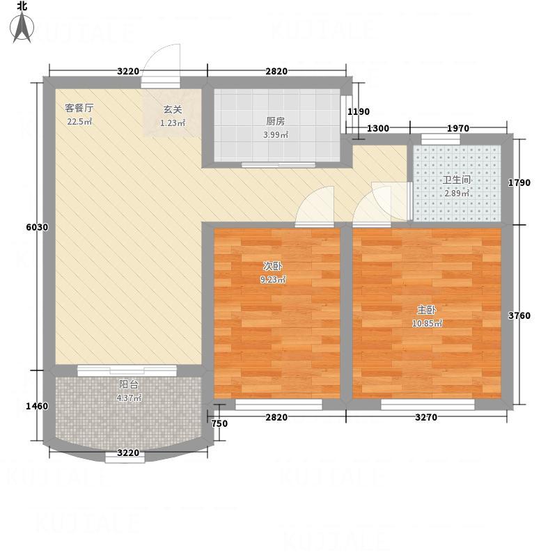 申城・金域豪庭8户型
