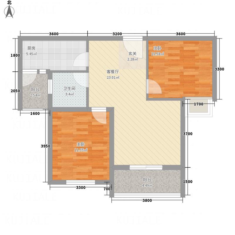 新华・清苑83.00㎡3户型2室2厅2卫