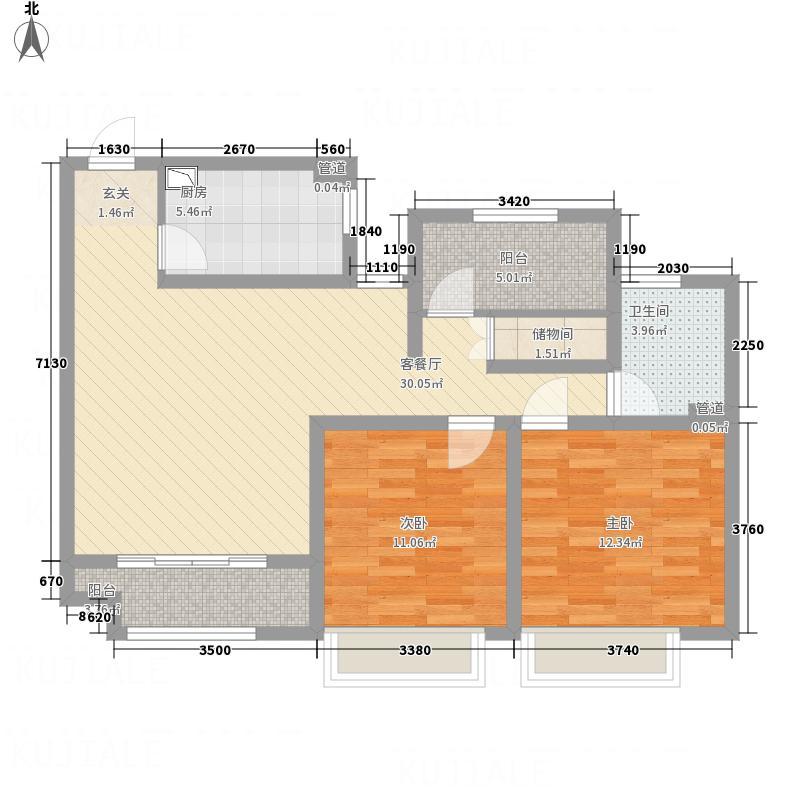 建滔裕花园一期12#楼标准层B2中间户型
