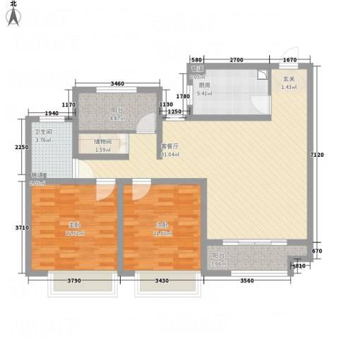 建滔裕花园2室1厅1卫1厨108.00㎡户型图
