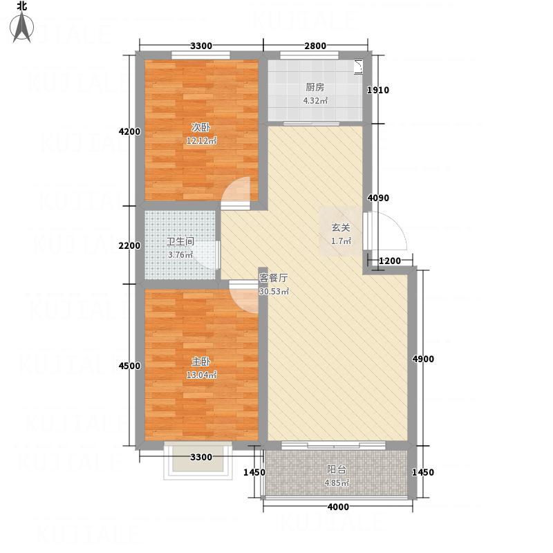 俪城8.80㎡B5号楼D户型2室2厅1卫1厨
