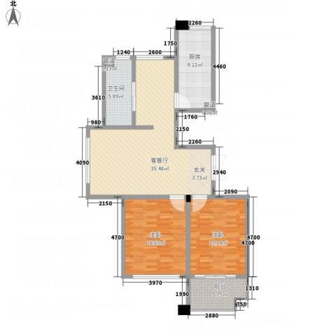 金宸公馆2室1厅1卫1厨126.00㎡户型图