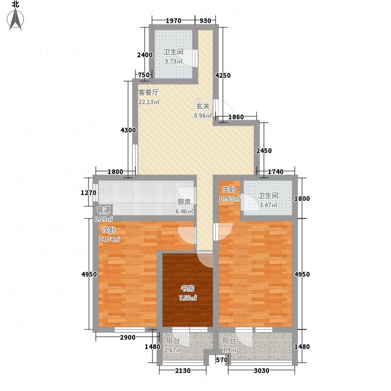 天馨逸家126.42㎡B4户型3室2厅2卫
