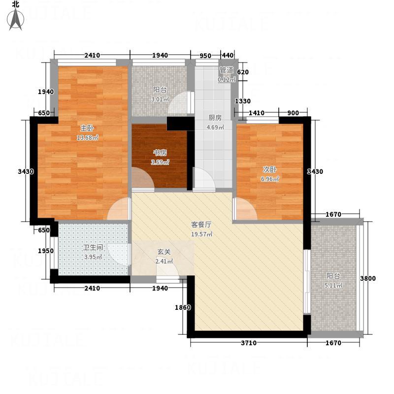国际置地广场87.63㎡标准层U2户型3室1厅1卫1厨