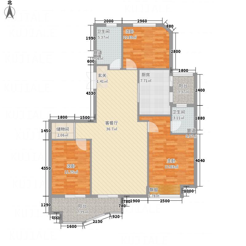 中欧・波尔沃小镇125.63㎡G户型3室2厅2卫1厨