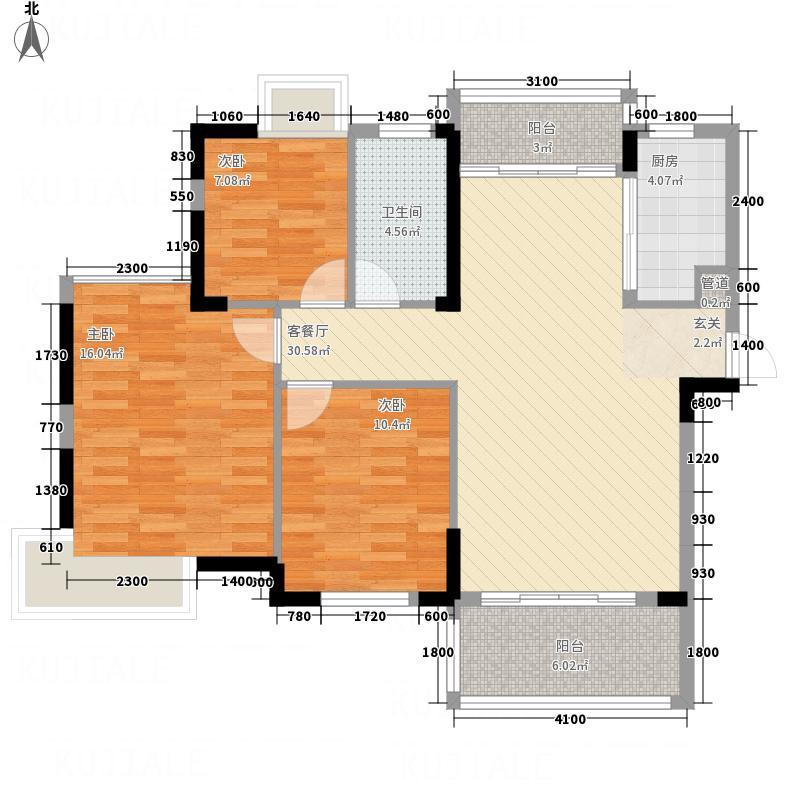 国贸天琴湾15.50㎡一期高层19号楼、20号楼标准层C2户型3室2厅1卫1厨