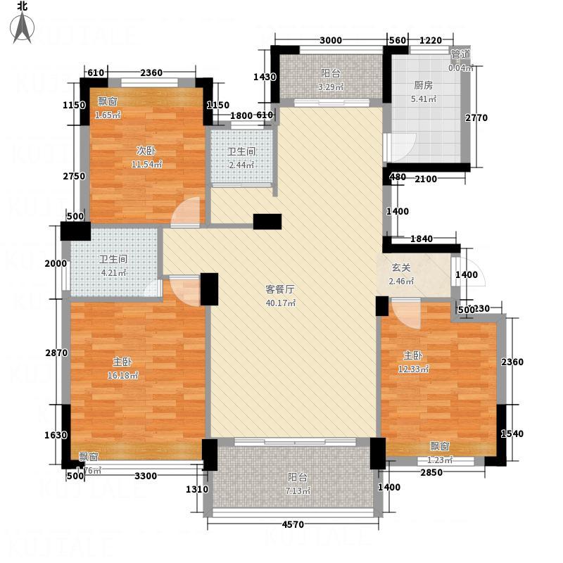 天泽锦绣江南123.80㎡C1户型3室2厅2卫1厨