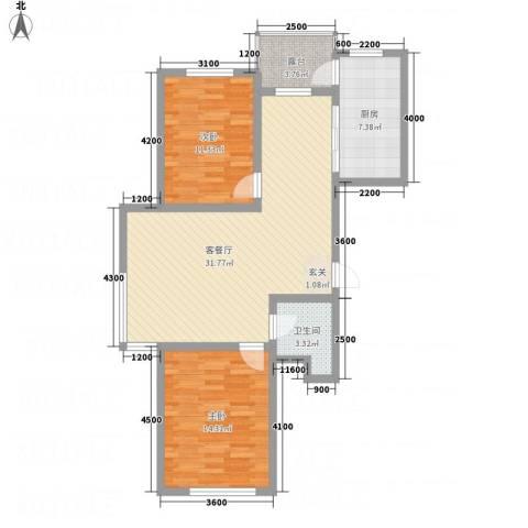 水木清华2室1厅1卫1厨71.86㎡户型图