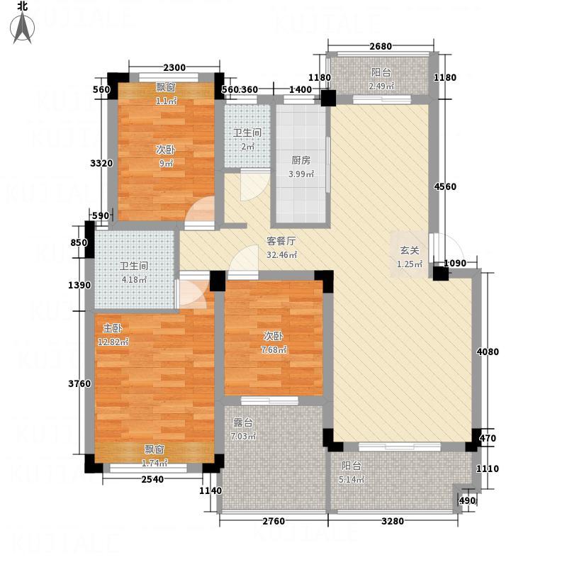 和园125.00㎡13户型3室2厅2卫1厨
