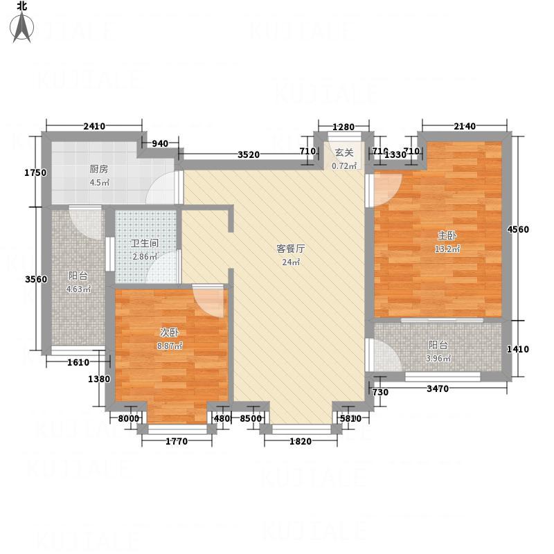 佳水-岸小镇8.20㎡C2-制作稿户型2室2厅1卫1厨