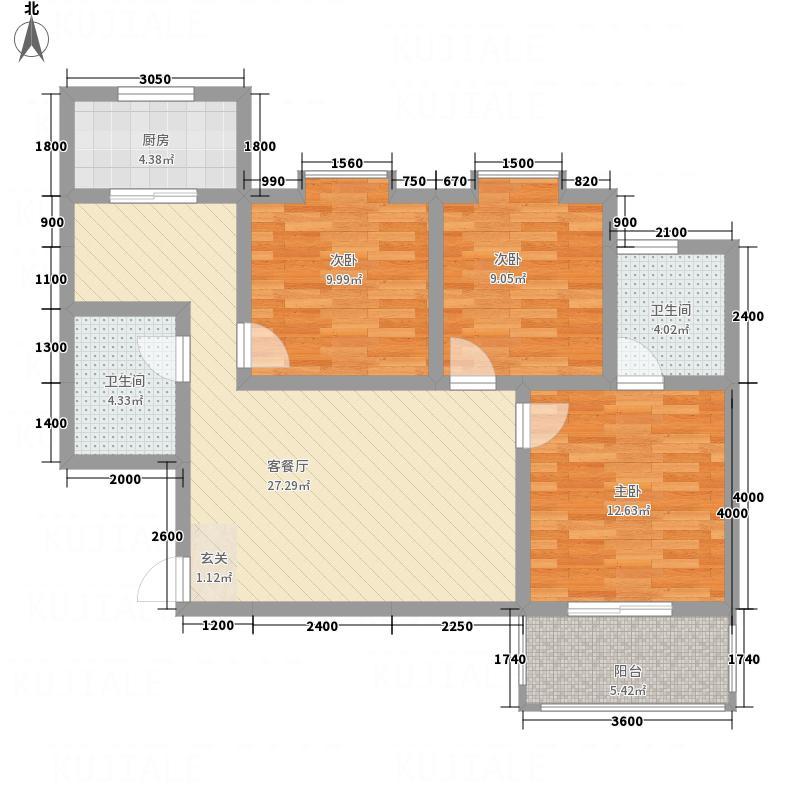 金世华庭733.20㎡7号楼-3户型3室2厅2卫1厨