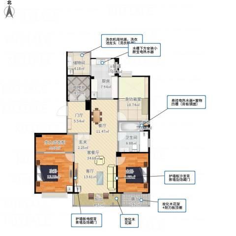 和顺中央花城2室1厅2卫1厨141.00㎡户型图