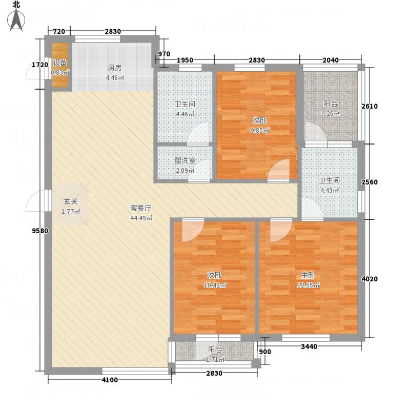 宗裕国际鑫城133.41㎡I户型3室2厅2卫1厨