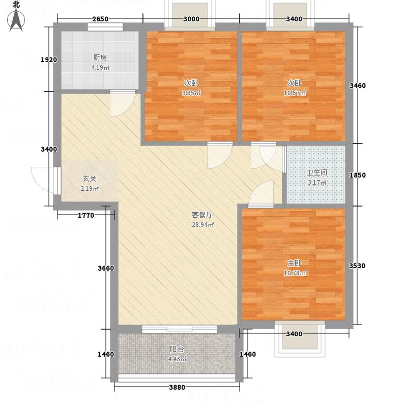 世纪康城E1户型3室2厅1卫1厨