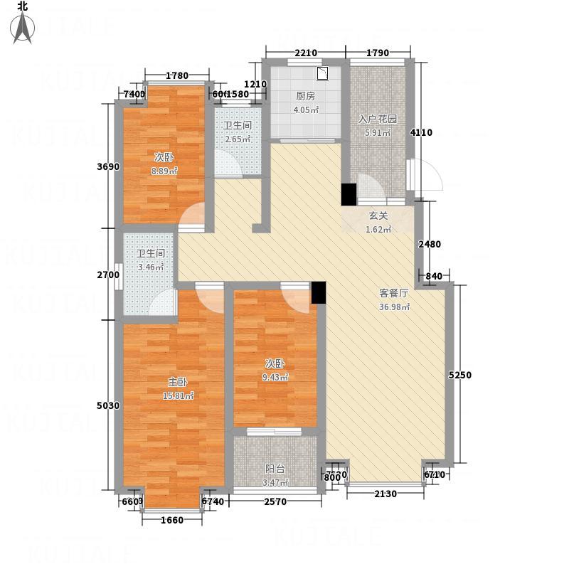 华瑞逸品紫晶132.86㎡11#楼户型3室2厅2卫1厨