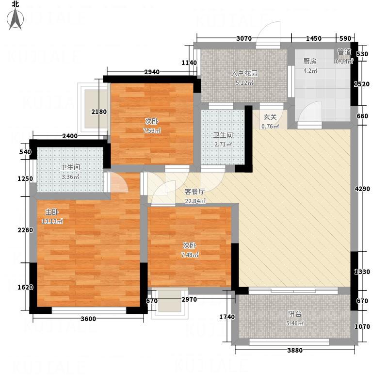 中虹国际5.00㎡A2户型3室2厅2卫1厨