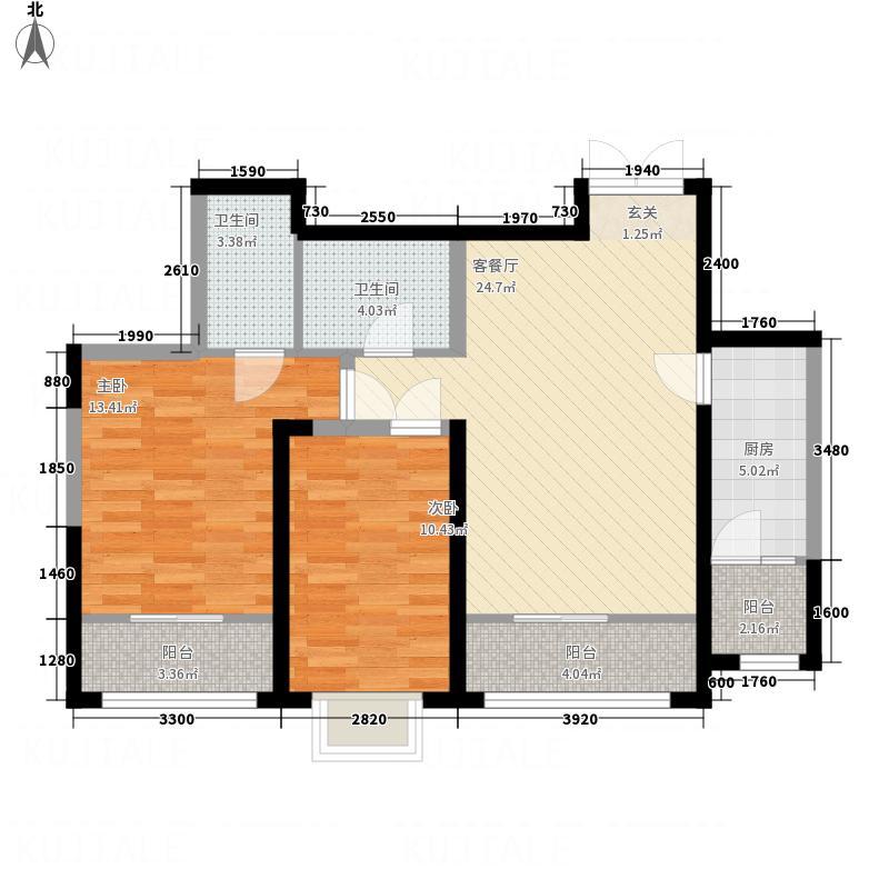 甘肃联合大学家属院户型2室2厅2卫1厨