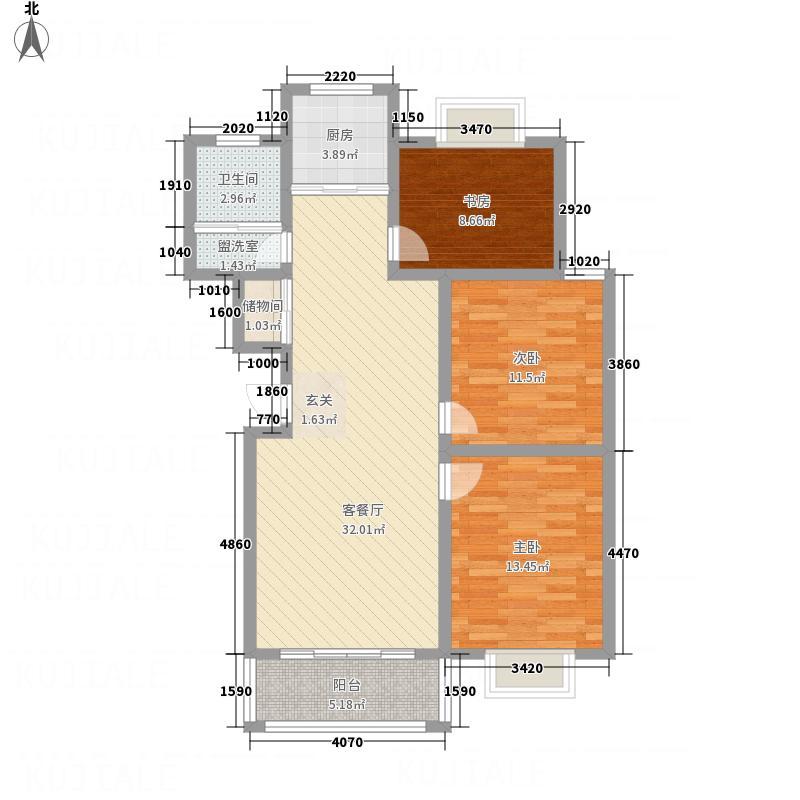 书香名苑116.14㎡H户型3室2厅1卫1厨