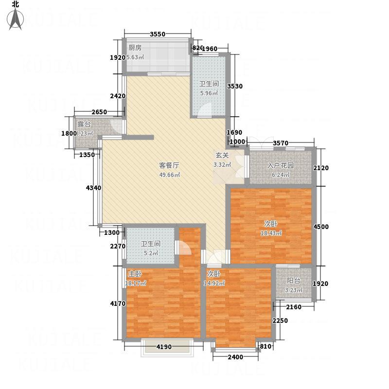 绿景尚品185.00㎡一期5#楼标准层B8户型3室2厅2卫1厨
