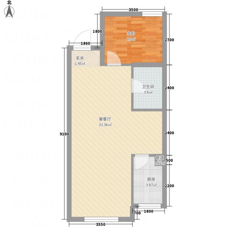 亿丰・微公馆74.74㎡E户型1室1厅1卫