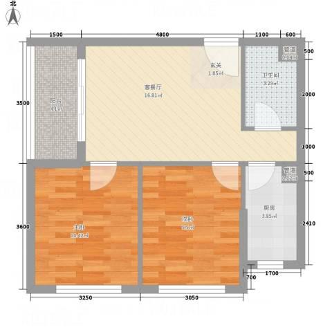 亿丰・微公馆2室1厅1卫1厨70.00㎡户型图