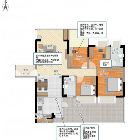 荟雅名苑3室1厅2卫1厨181.00㎡户型图