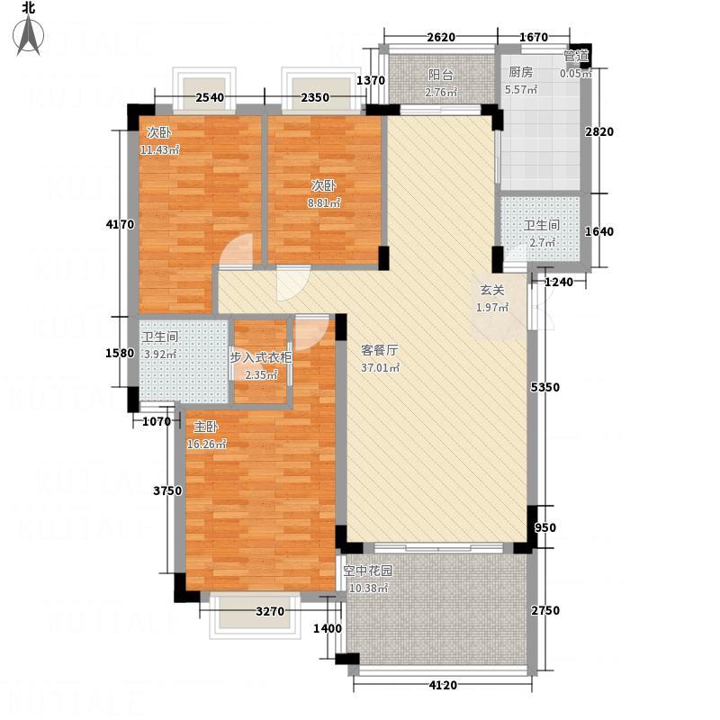 晨光大道142.50㎡A户型3室2厅2卫1厨
