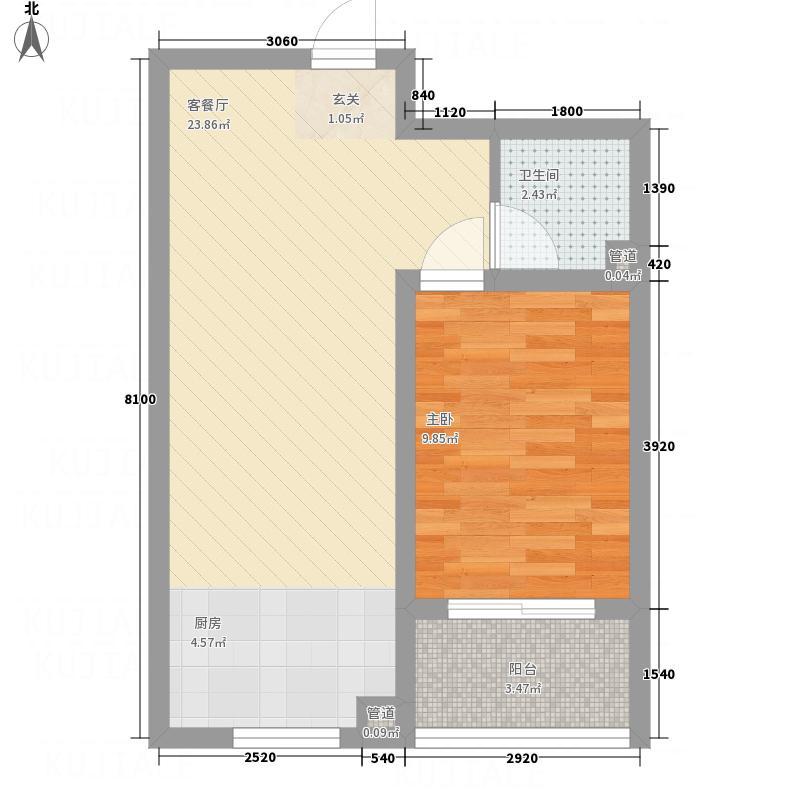 吉隆公寓57.68㎡A-3户型1室2厅1卫1厨