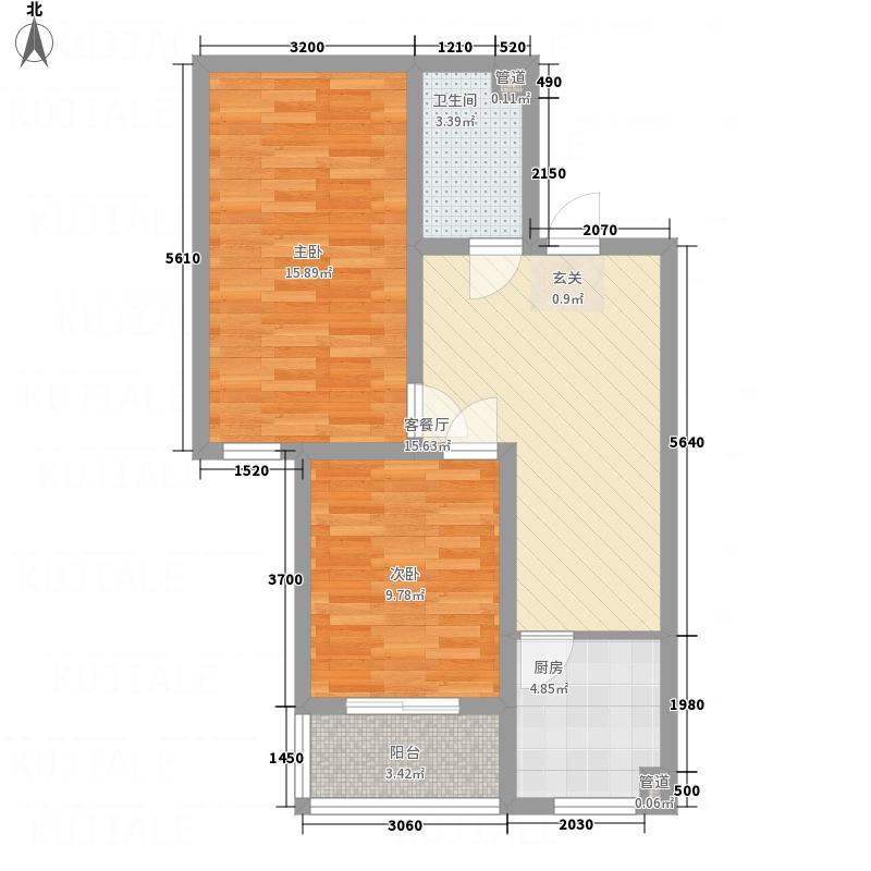 吉隆公寓77.00㎡A-2779户型2室2厅1卫1厨