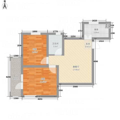 双和园2室1厅1卫1厨73.00㎡户型图