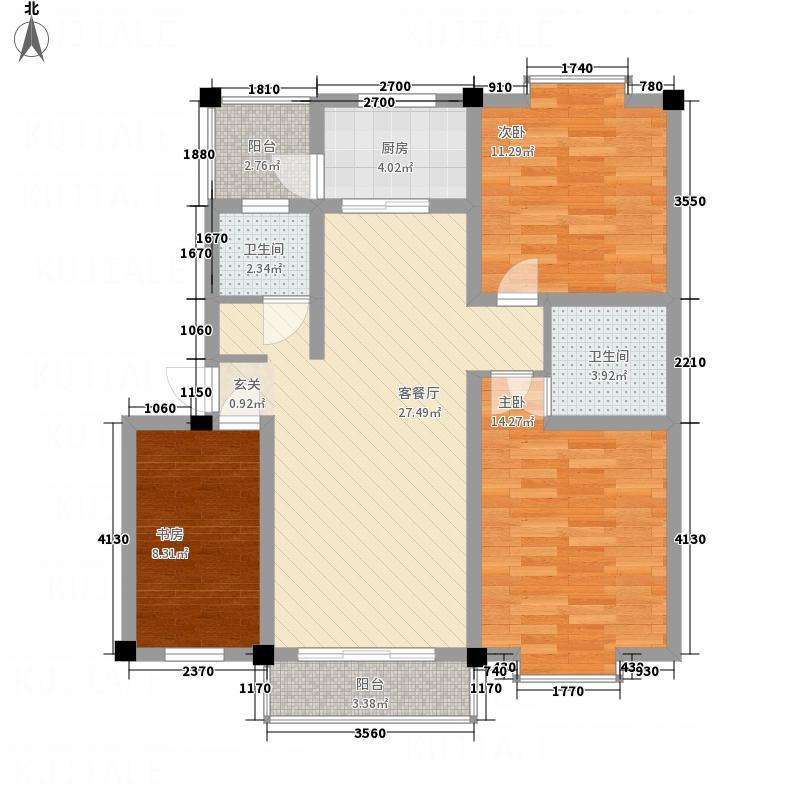 美丽新世界113.71㎡D2户型3室2厅2卫1厨