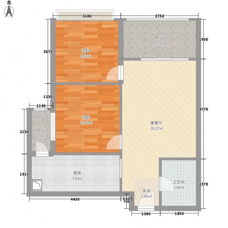 YOHO新天地82.36㎡8236户型2室2厅1卫1厨