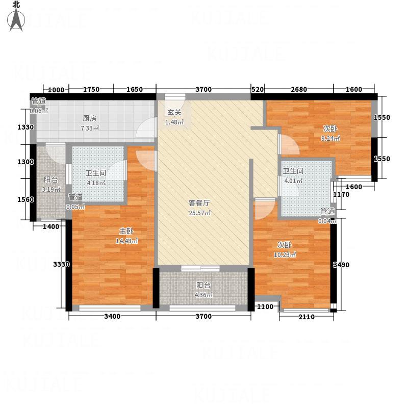 海伦堡・院子6.60㎡4栋02号房户型3室2厅2卫1厨