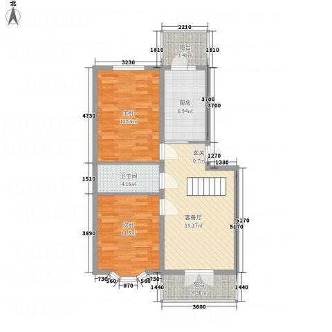 阳光育博苑2室1厅1卫1厨63.14㎡户型图