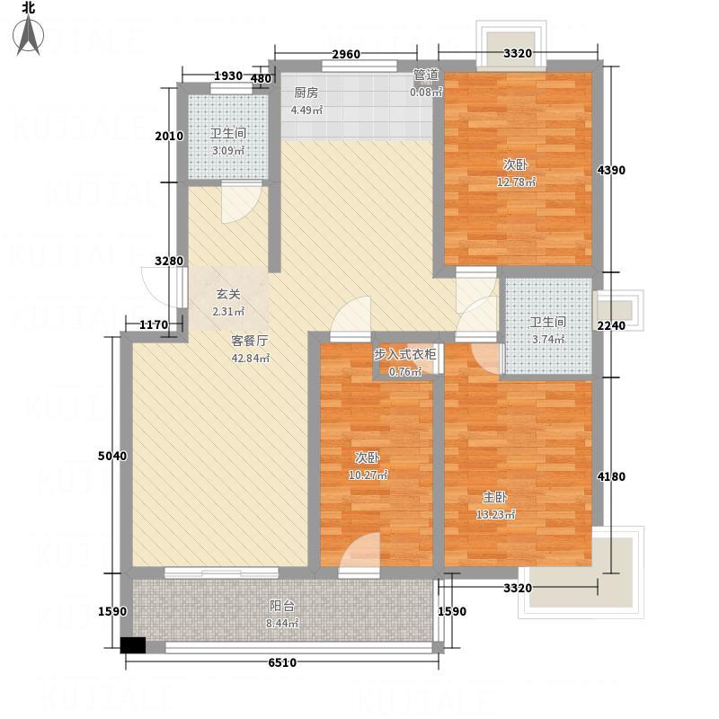 安泰荣域世嘉138.00㎡户型3室2厅2卫1厨