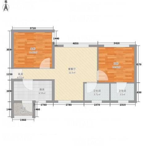 和平花苑国际公寓2室1厅2卫1厨86.00㎡户型图