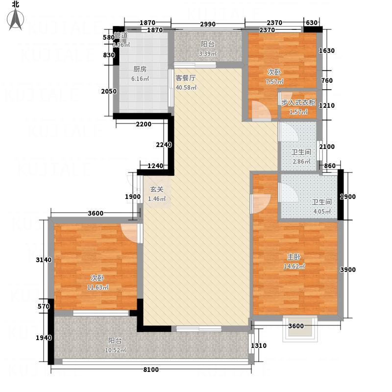 光华世家13.00㎡U户型3室2厅2卫1厨