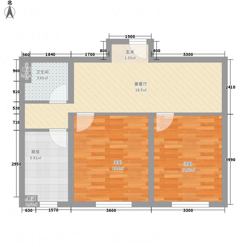 金城・御澜山8.00㎡B2户型2室2厅1卫1厨