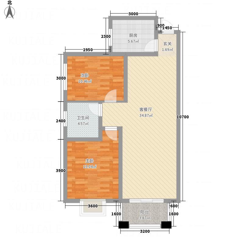 鑫大・国际名苑C1户型2室2厅1卫