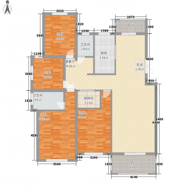 和园172.60㎡11户型4室2厅2卫1厨