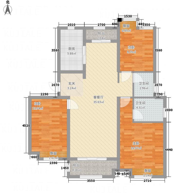明珠家园134.00㎡A2户型3室2厅2卫1厨