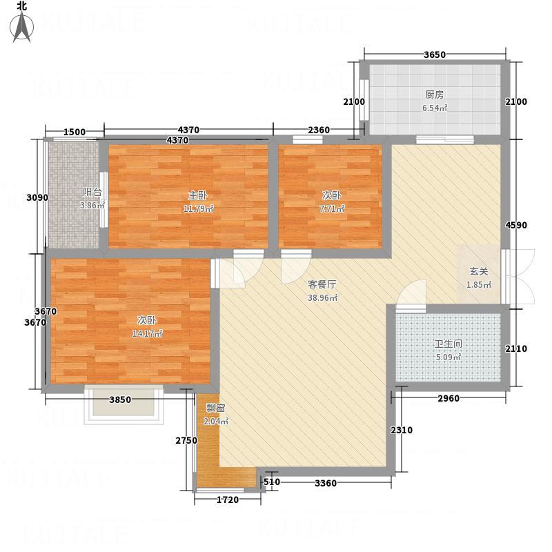 领域豪城117.74㎡C2户型3室2厅1卫1厨